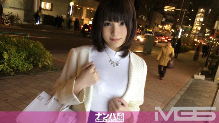 200GANA-974 ファーストフードナンパ in 新宿 みほの 21歳 カフェバイト