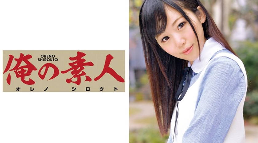 ORETD-192 あいなちゃん