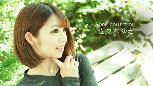 モデルコレクション 佐々木ゆき 1PONDO 060918_698