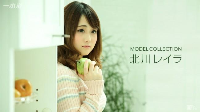 モデルコレクション 北川レイラ 1PONDO 072917_559