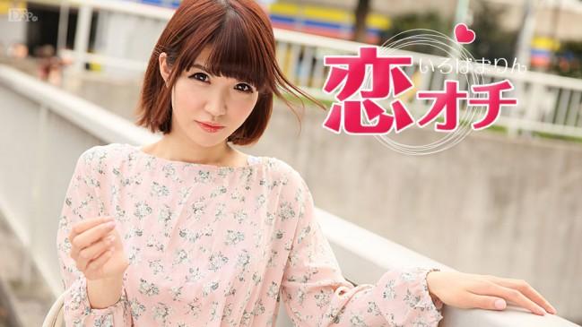 恋オチ ロリロリまりんちゃんの恋 CBM 050617-425-ms