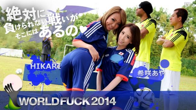 カリビアンコムカップ ワールドファック2014 希咲あや HIKARI CBM 061914-624-ms