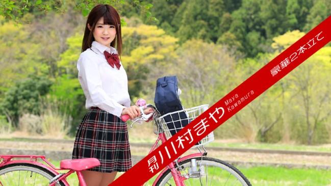 月刊 川村まや CBMPR 091616_013